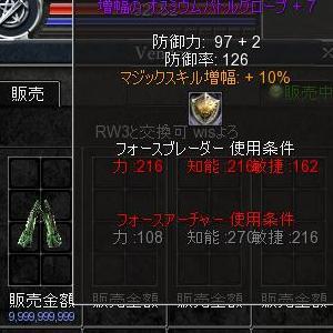 5@15@3.jpg