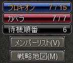 7@1.jpg