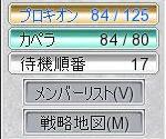 7@2.jpg