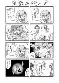 yonkoma_lx.jpg