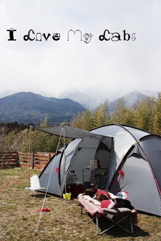 IMG_8314 (2)Camp April 2012