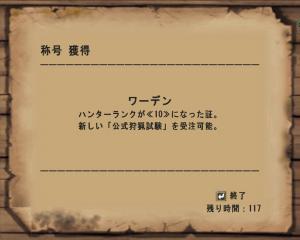 mhf_20070712_202127_093.jpg