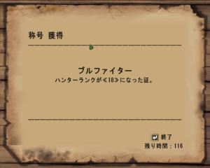mhf_20070716_020520_984.jpg