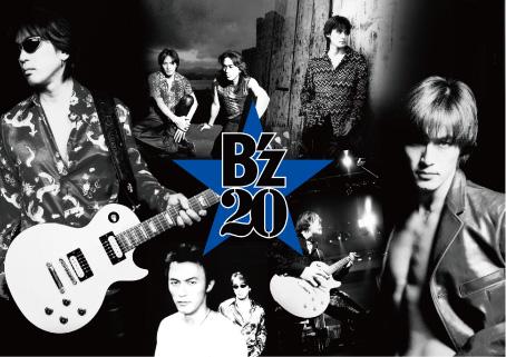 P39Bz-A.jpg