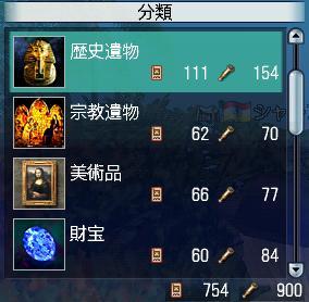 10003達成