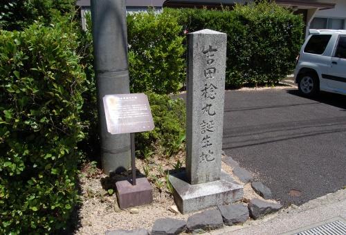15toshimaro.jpg