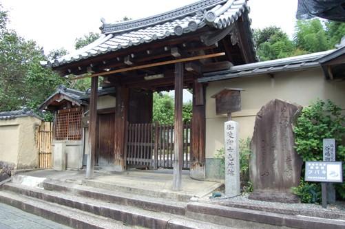 goryoeji1.jpg