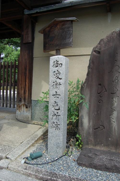 goryoeji2.jpg
