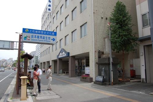 ryoumatanjyou2.jpg