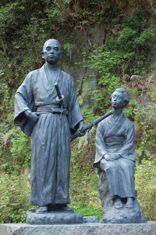 shiohitashi.jpg