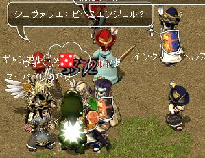 2006/05/28モンスターキャッスル3-2