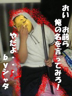 2006/08/15くまぷ4