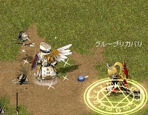 2006/06/01モンスターキャッスル1