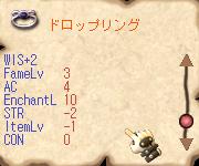 2006/06/02エンチャント