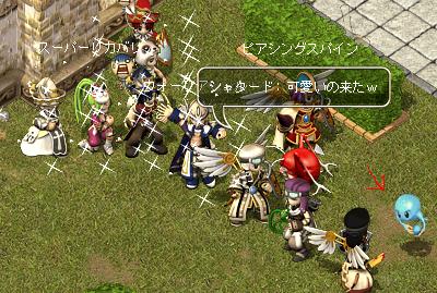 2006/06/03モンスターキャッスル4
