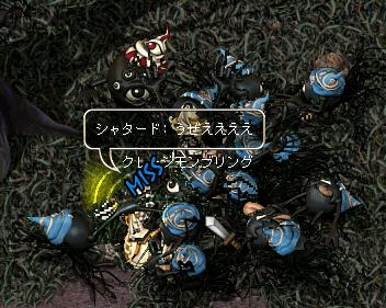 2006/06/03ルケシオン森6