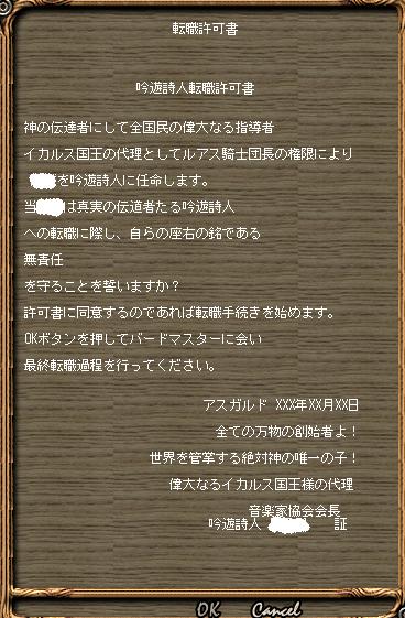 2006/06/04転職
