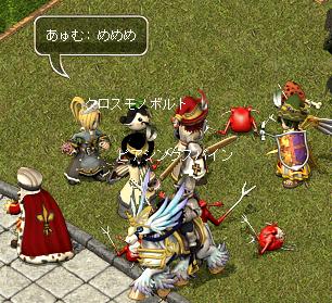 2006/06/06モンスターキャッスル3