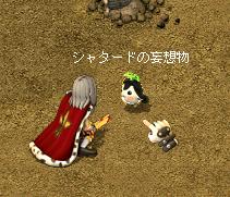 2006/06/10守護2期
