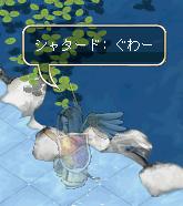 2006/06/21ぐわー