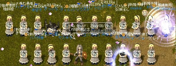 2006/08/19ヘル抜けイベント7