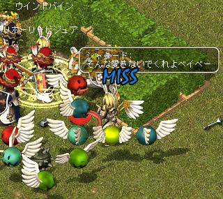 2006/05/28モンスターキャッスル2