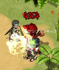 2006/12/06火山2