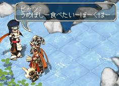 2006/12/10レーチャマ萌え