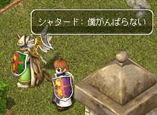 2006/12/12攻城戦