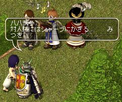 2006/12/12攻城戦3