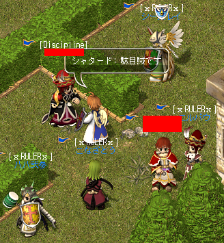 2006/12/16攻城戦