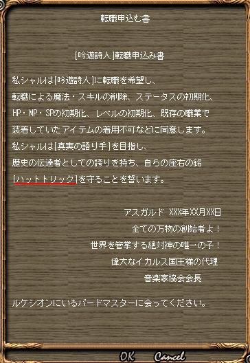 2006/12/27座右の銘