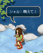 2006/12/29萌えて!