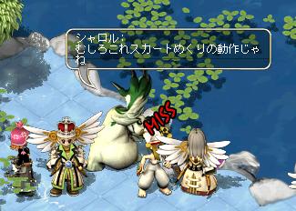 2006/01/28スカートめくりの極意1