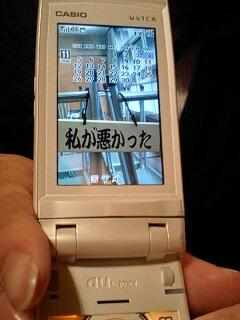 2006/11/04銀ちゃん待ちうけ