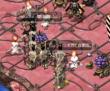 2007/6/24異次元-メルヘン