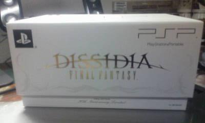 デシィディア箱