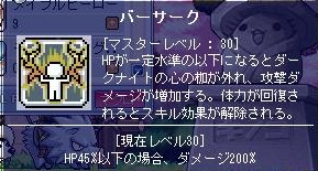 Maple0047 (2)