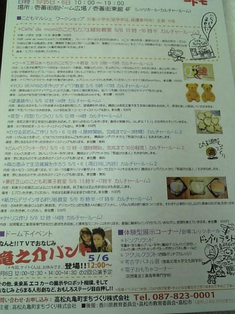 饅頭画像 081