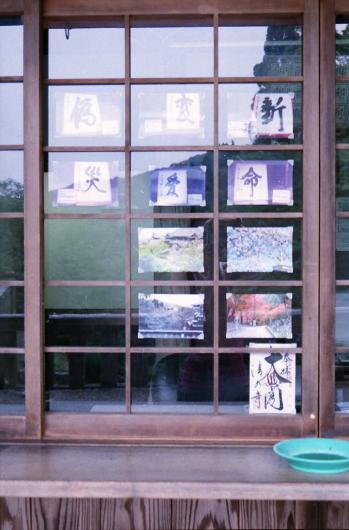 100813_京都0002