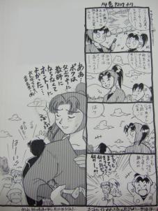 利吉さんも好きでねえww(おい)