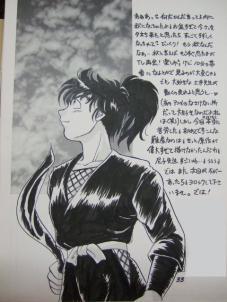 でも土井先生が一番すきだったんだなwきっと。