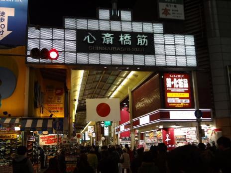 2011110403blog_20120101192700.jpg