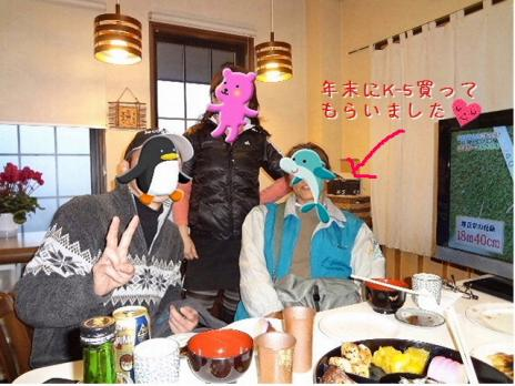 2011110406blog_20120101192659.jpg