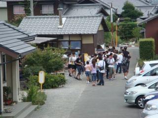 udon-nakamura mise doki