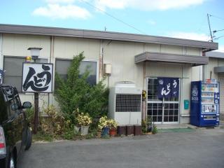 udon-sansyuya mise