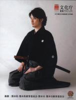 太田光柾 - コピー