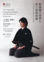 太田光柾 (2) blog