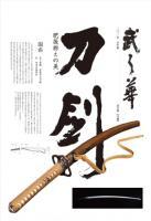 11_表紙_小