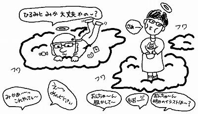 Ink3C.jpg